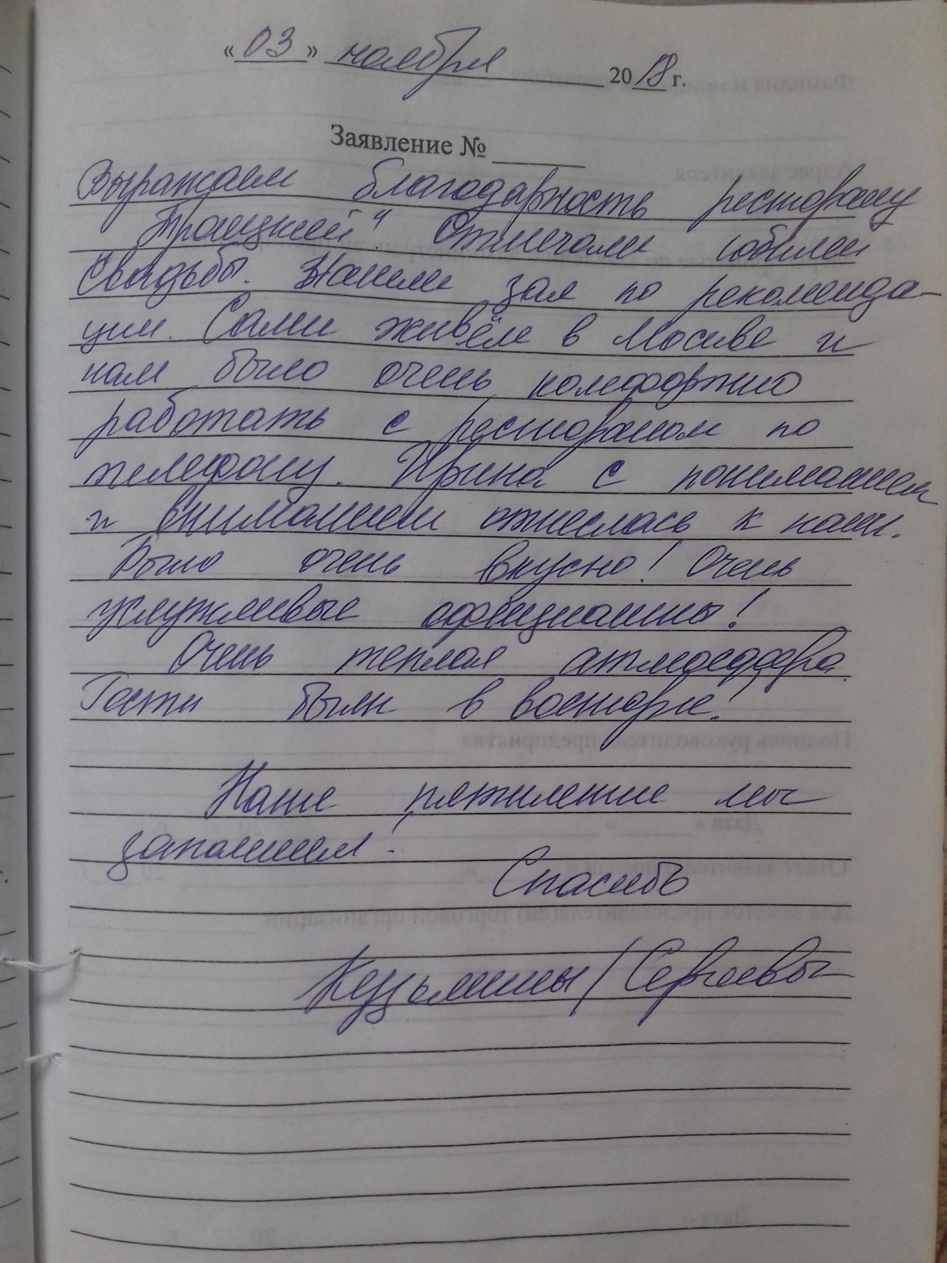 Кузьмины/сергеевы