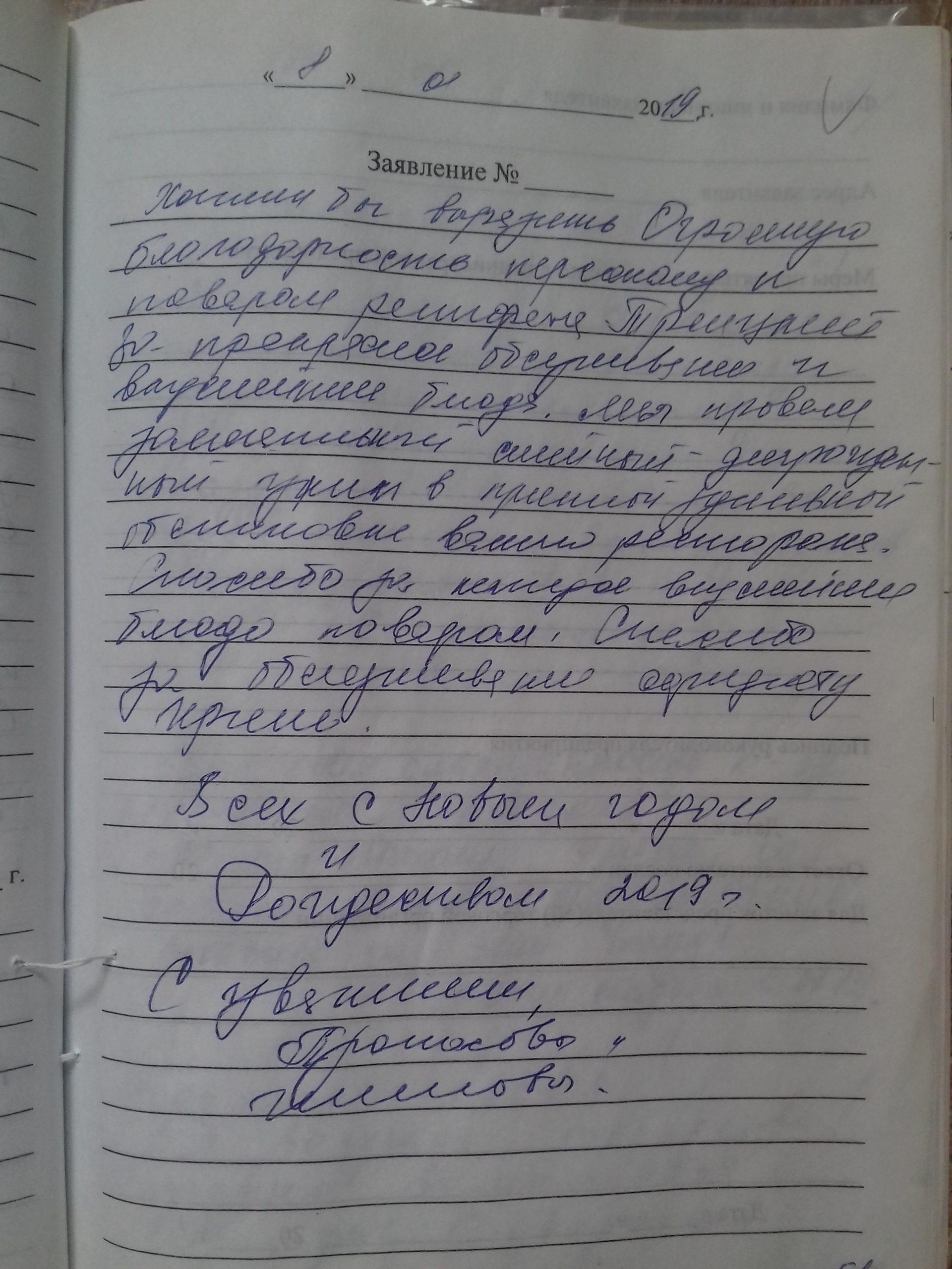 Протасовы и Шиловы.