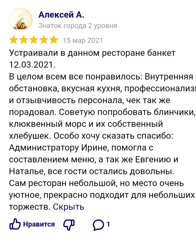 Алексей А.