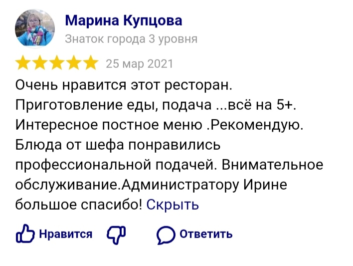 Марина Купцова